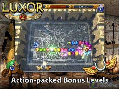 Luxor 2 Играть Онлайн Бесплатно - фото 6