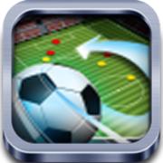 流动足球 1.5.0