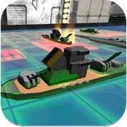 3D大海战 1.9