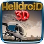 模拟直升机完整版 1.1.1