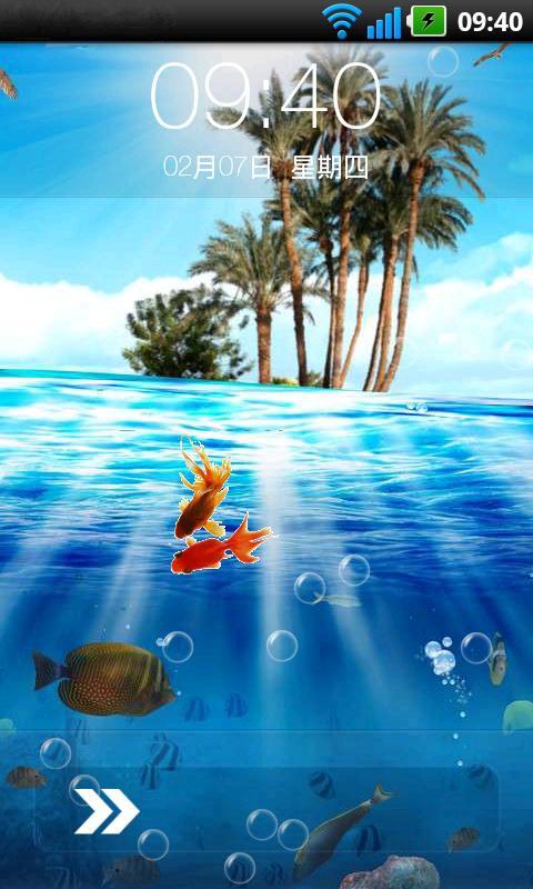 【图】海底世界锁屏 1.2截图大全 第3张-zol手机软件