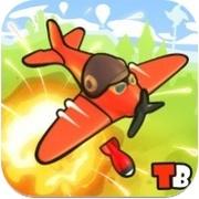 玩具轰炸机 1.1.1