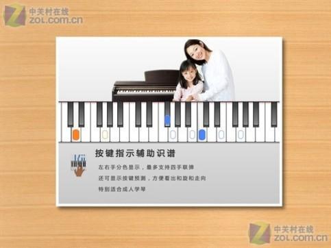 钢琴谱大全 hd