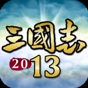 三国志13手机版 1.3.0