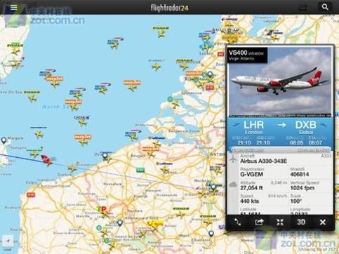 世界飞机航线