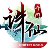 诛仙 1.38
