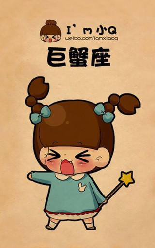"""【""""粥粥""""爱情】十二星座最暗恋的星座白羊座男适合图片"""