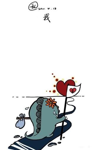 小怪兽和奥特曼爱情疗伤壁纸