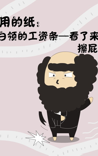 《黑叫兽与黄果男》可爱卡通手机壁纸