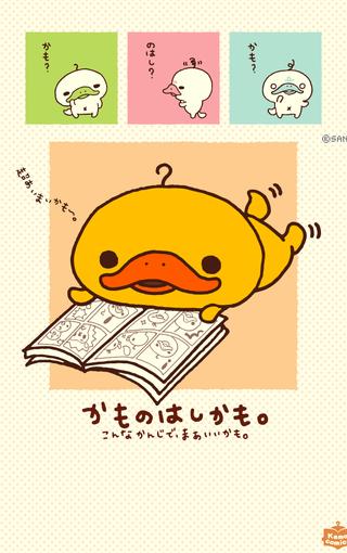 可爱卡通小鸭子手机壁纸