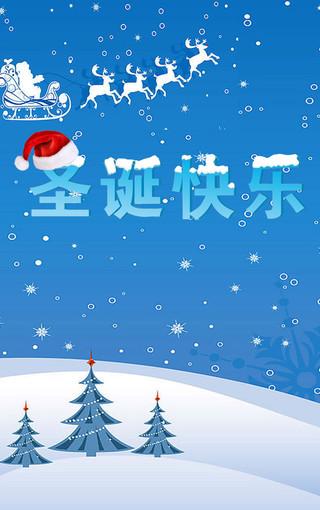 zol原创圣诞节手机壁纸