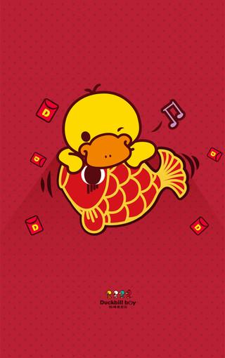 鸭嘴兽男孩2016新年手机壁纸