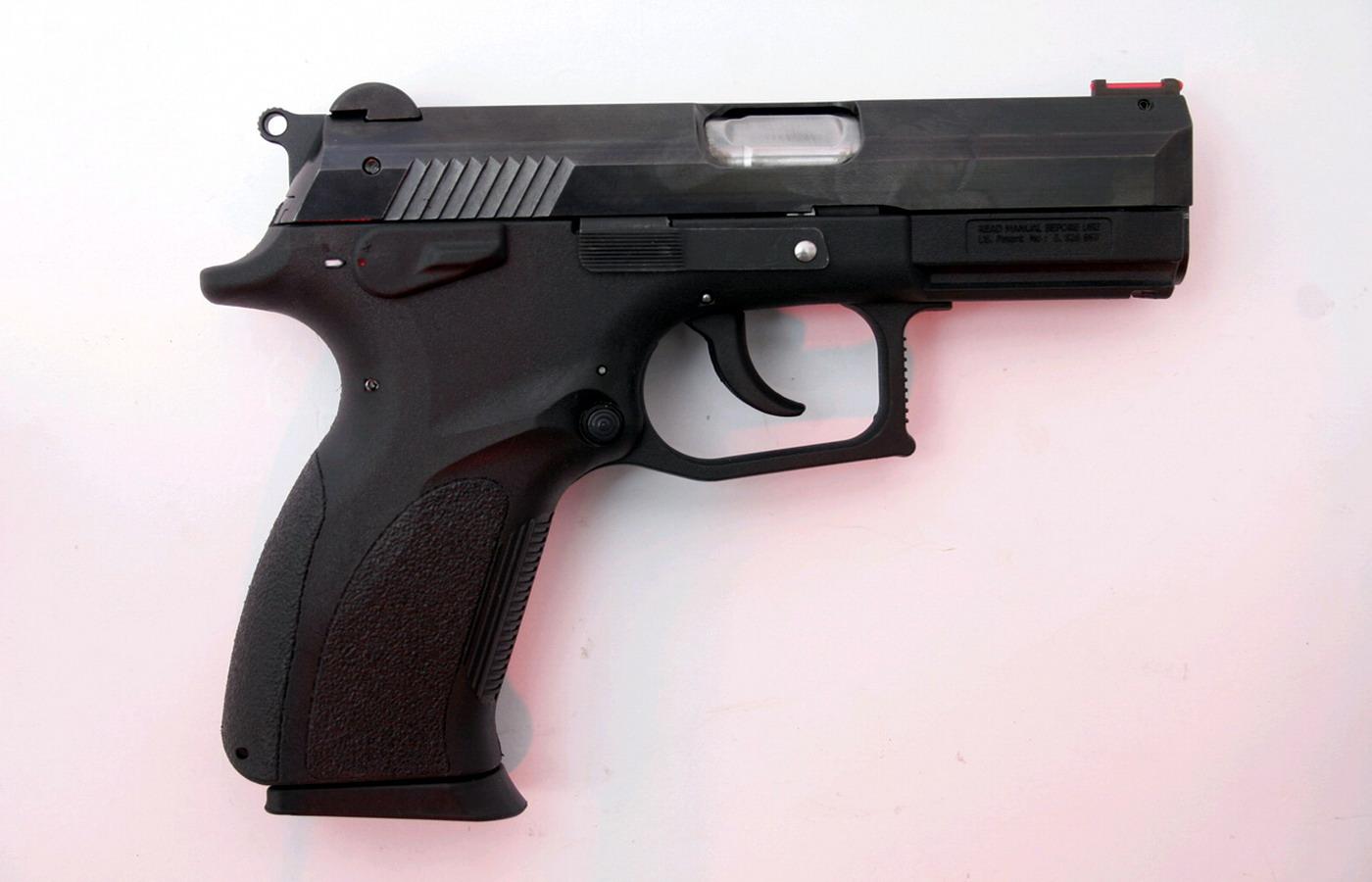 枪械类壁纸软件截图