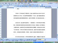 永中集成Office2007