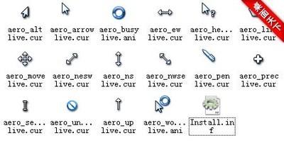 软件分类 素材库 鼠标指针 realone播放器炫图标与电脑鼠标指针主题包