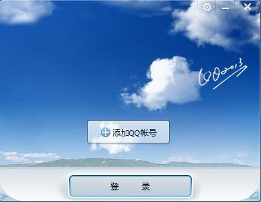qq2013_qq2013软件截图 第5页-zol软件下载图片