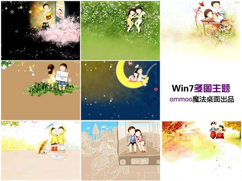 韩国插画温馨甜蜜小情侣win7多图轮播主题 win7