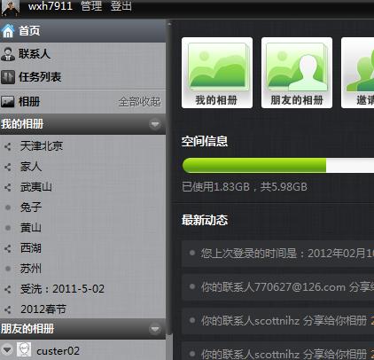 caxa实体设计 - zol软件下载