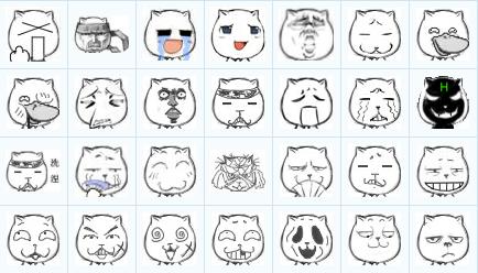 软件下载 聊天软件 qq表情包 猥琐猫qq表情包 应用截图图片