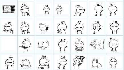 软件下载 聊天软件 qq表情包 兔斯基表情包 应用截图图片