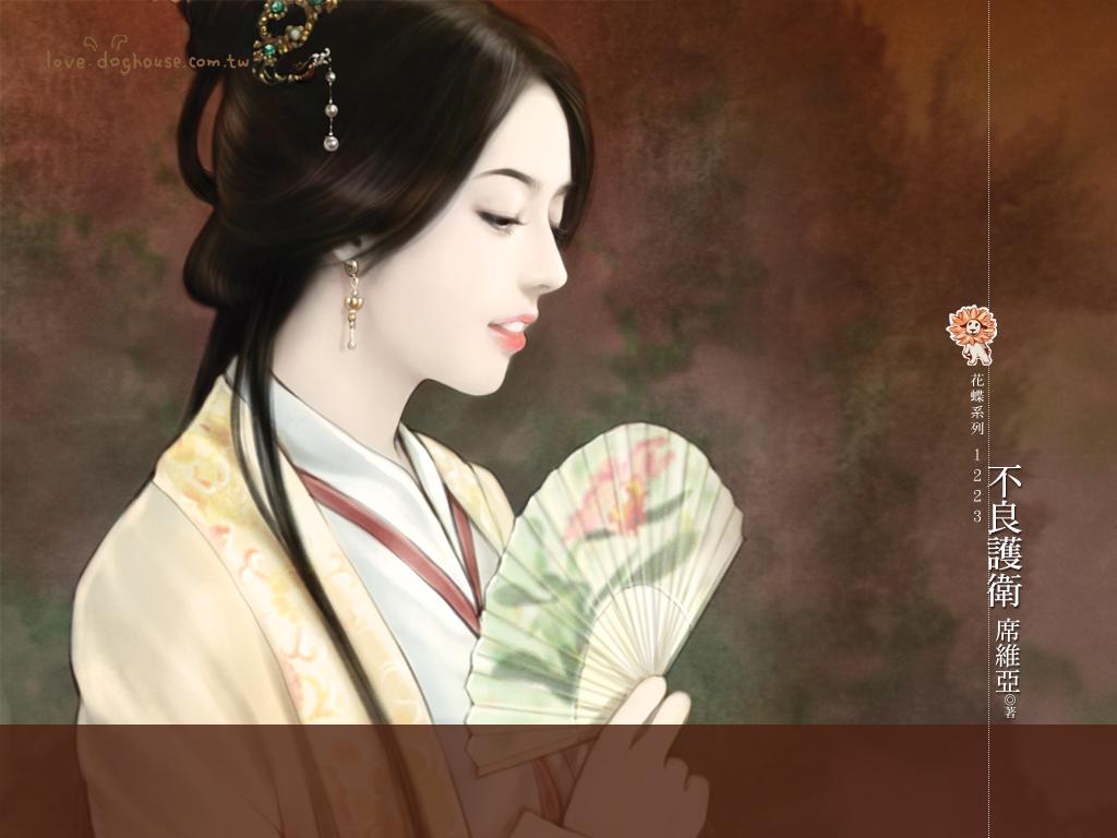 手绘古装美女壁纸 1.0 第一辑