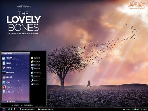 可爱的骨头桌面主题 xp/vista/win7版