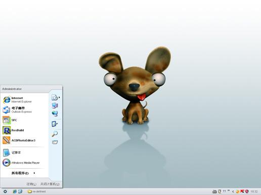 简洁可爱的3d倒霉鼠主题 xp版