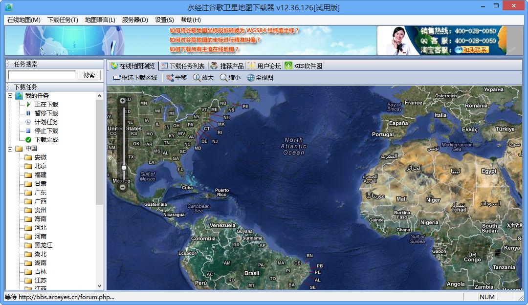 谷歌地图高清卫星地图 12.36
