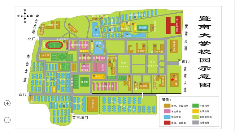 【暨南大学校园地图】暨南大学校园地图