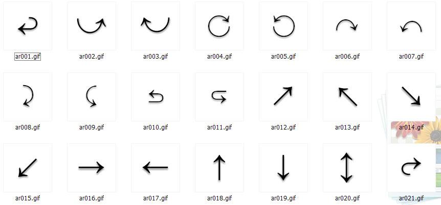 软件下载 素材库 鼠标指针 简单实用-箭头图标 应用截图