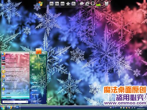 雪夜玻璃花电脑桌面主题