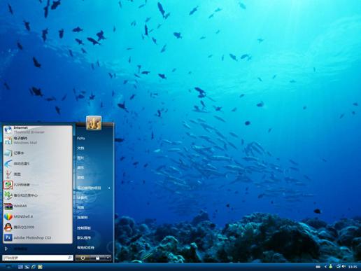 xp界面_海底世界主题软件截图-zol软件下载