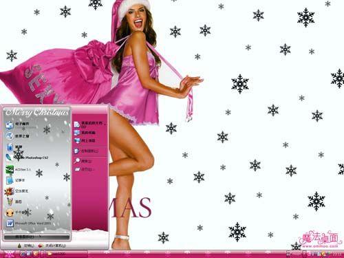 圣诞节粉红女郎主题