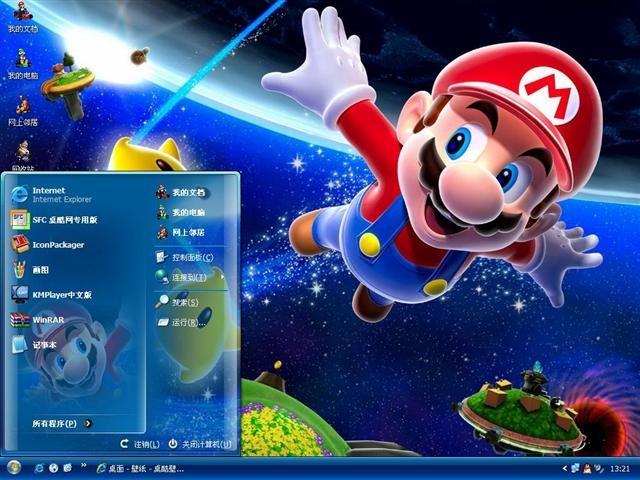 超级马里奥Ⅳ电脑桌面主题 xp版