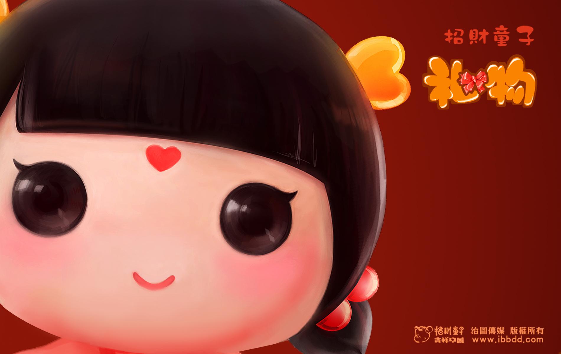 招财童子可爱卡通新年宽屏壁纸 2011 (17/17)
