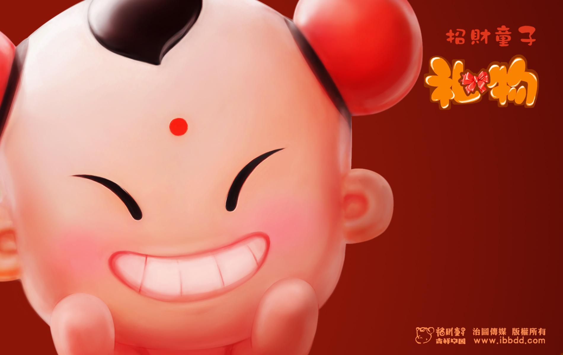 招财童子可爱卡通新年宽屏壁纸 2011 (15/17)