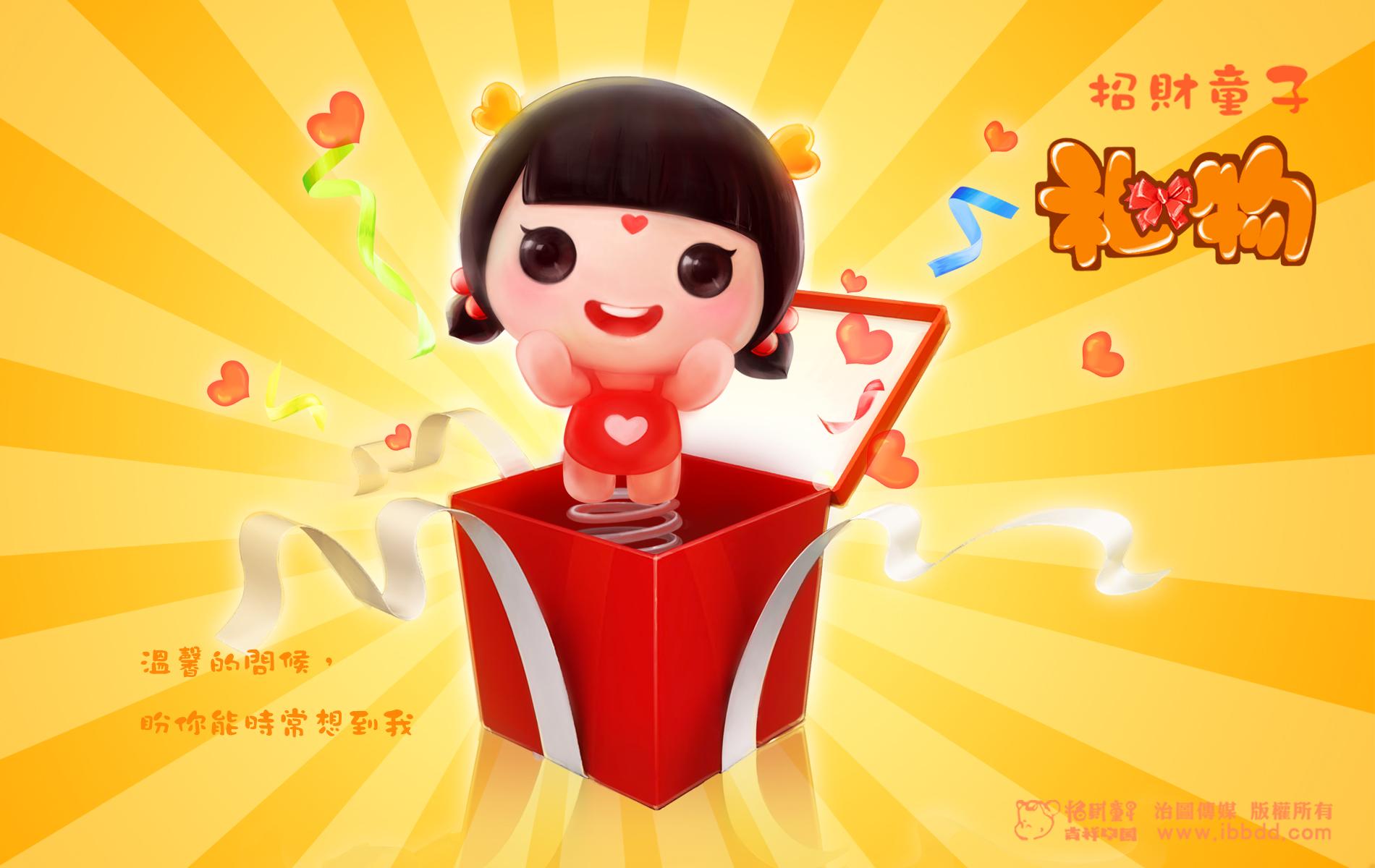 招财童子可爱卡通新年宽屏壁纸 2011