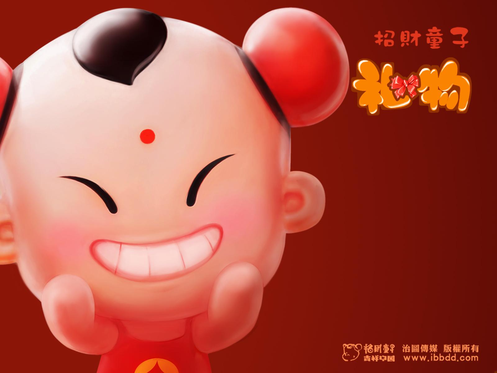 招财童子可爱卡通新年宽屏壁纸 2011 (3/17)