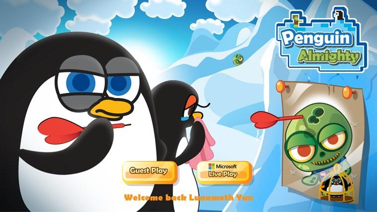 超萌可爱卡通企鹅