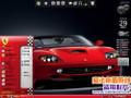 燃烧激情的红色法拉利主题 XP/WIN7版