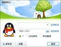 2011qq不好用_qq2011 正式版怎么用