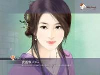 【图】手绘古装美女壁纸1.0 第一辑安装截图_背景图片_皮肤图片-ZOL首都音響台中門市