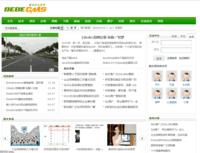 唐网科技企业网站管理系统