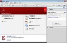 Adobe ReaderXI
