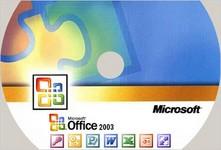 Microsoft Office 2007(含密匙)