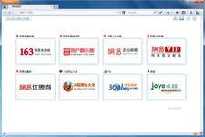 网易邮箱专属火狐浏览器