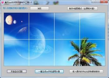 qq聊天软件官方下载2014_qq聊天软件官方下载_qq聊天软件官方下载