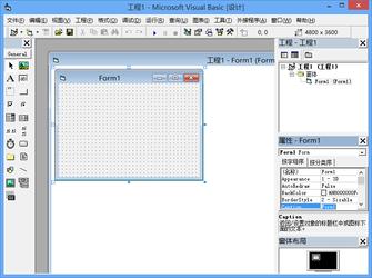 Visual Basic 6.0中文版