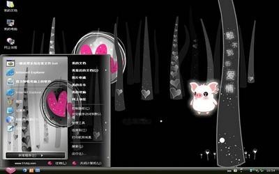 【可爱小猪桌面】小猪的爱情桌面主题 win7版-zol软件