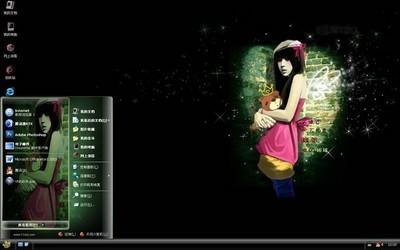 桌面主题 xp主题 非主流可爱女生主题免费下载  非主流可爱女生图片